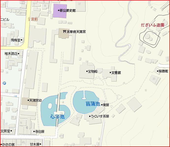 太宰府の紅葉 2011_a0042310_13591612.jpg