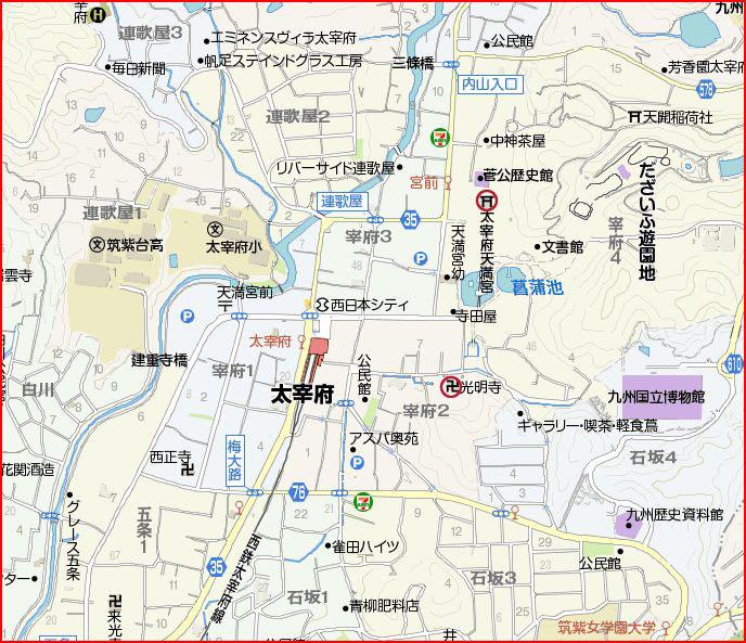 太宰府の紅葉 2011_a0042310_1359638.jpg