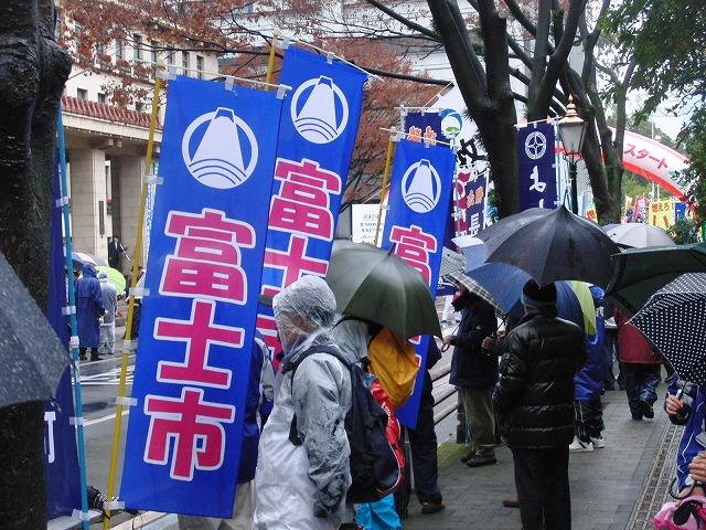 雨の中、懸命に走る選手に勇気をもらう「県市町対抗駅伝」_f0141310_7393966.jpg