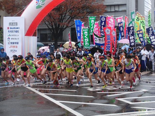雨の中、懸命に走る選手に勇気をもらう「県市町対抗駅伝」_f0141310_7401543.jpg