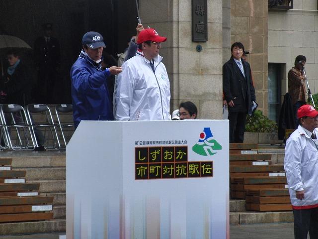 雨の中、懸命に走る選手に勇気をもらう「県市町対抗駅伝」_f0141310_740972.jpg