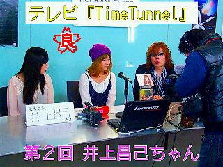 只今配信中の『くるナイ2』&『TimeTunnel』〜俺の空シド〜情報!!_b0183113_119311.jpg