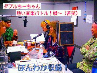只今配信中の『くるナイ2』&『TimeTunnel』〜俺の空シド〜情報!!_b0183113_119360.jpg