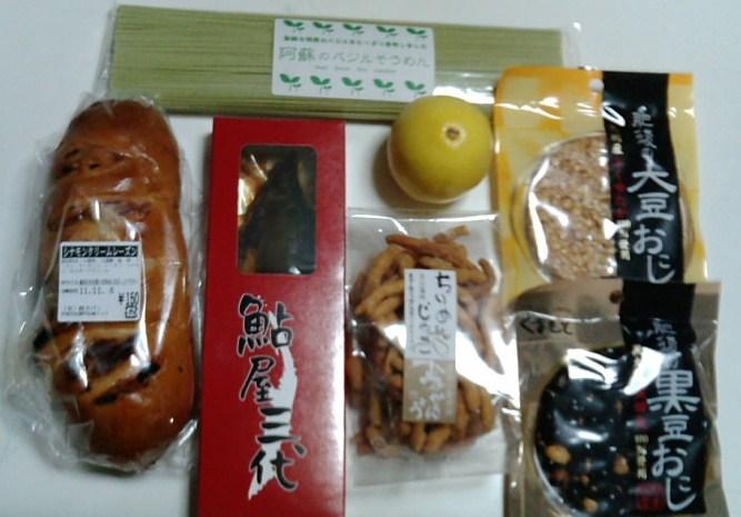 ☆☆食の都 くまもと☆☆_b0228113_2314557.jpg