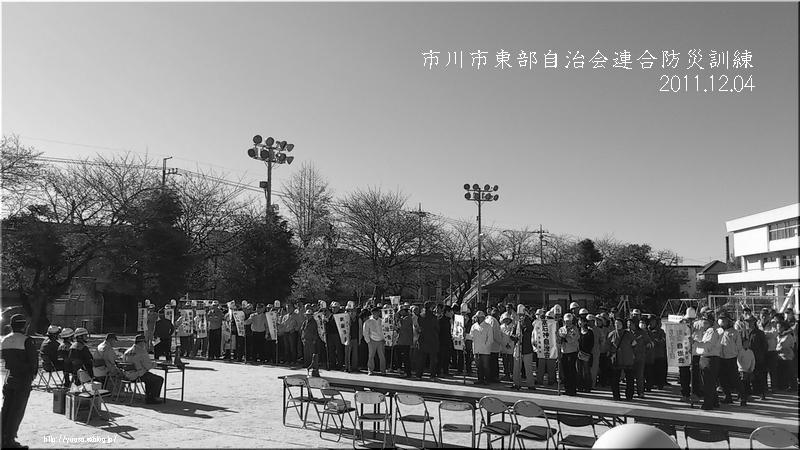 東部自治会連合防災訓練 と そなエリア東京 におじゃまして_f0156117_904965.jpg