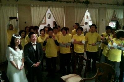 会長、まさこちゃん結婚式_e0173533_1757260.jpg