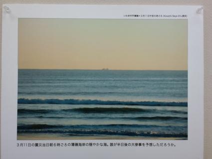 c0108034_481720.jpg
