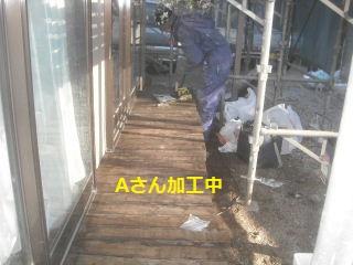 7日目の作業_f0031037_20432073.jpg