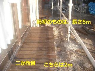 7日目の作業_f0031037_2043799.jpg