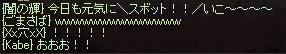 b0182640_04628100.jpg