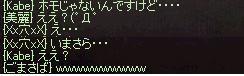 b0182640_0495430.jpg