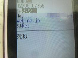 b0151748_1246188.jpg