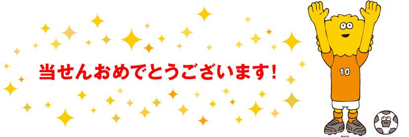 b0169750_12442323.jpg