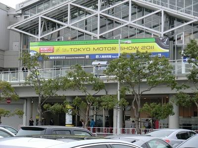 東京モーターショー2011!~バイクレポート編①~_e0114857_1321699.jpg