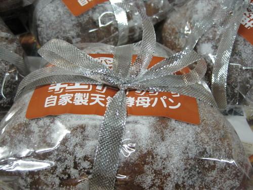 軽井沢・冬ものがたり 2012~White Christmas in 軽井沢 ①_f0236260_0451294.jpg