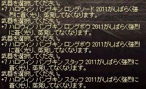 b0048563_21351639.jpg