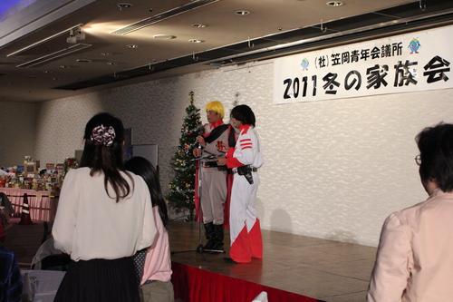 2011 冬の家族会_a0188166_2149276.jpg