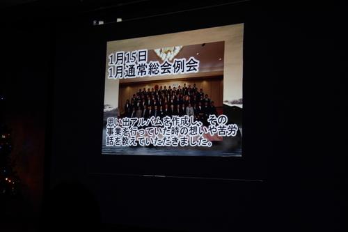 2011 冬の家族会_a0188166_2203472.jpg