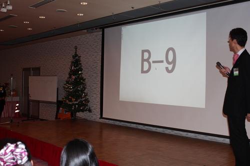 2011 冬の家族会_a0188166_22114962.jpg
