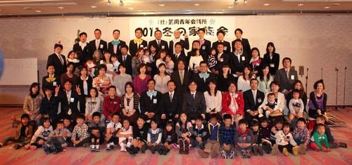 2011 冬の家族会_a0188166_22213699.jpg