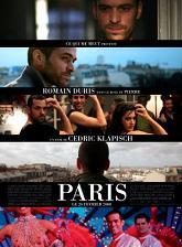 Paris (パリ)_e0059574_2365810.jpg