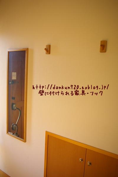 b0184675_1737441.jpg
