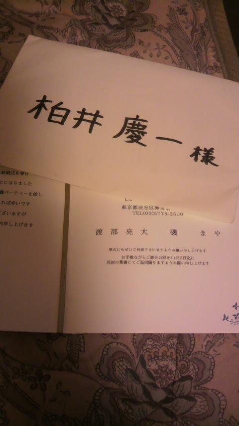 マヤおめでとうアキヒロ幸せにしろよ!_a0075684_0105137.jpg