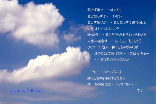 d0085887_001754.jpg