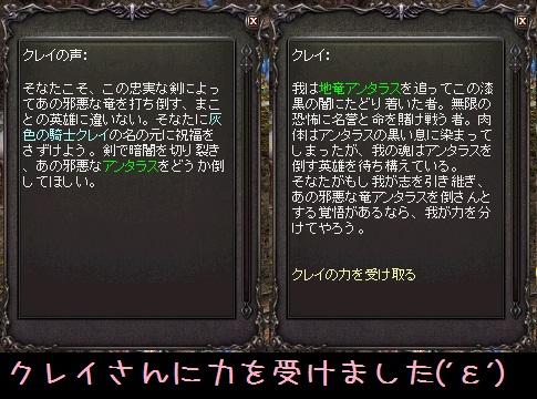 11月17日!竜に初挑戦 (ノ,,・ω)ノおぉぉぉ~_f0072010_21115229.jpg