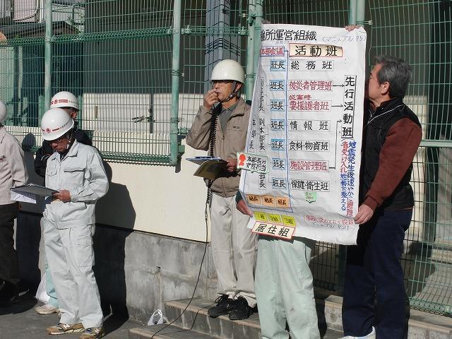 富士高を避難所とする近隣4区の合同避難所訓練 その1_f0141310_8323272.jpg