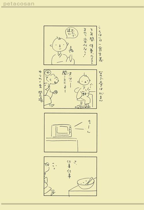 b0247911_1151984.jpg