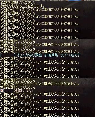 f0178315_2349101.jpg