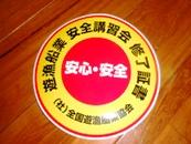 b0089616_19581666.jpg