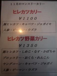 b0121019_218437.jpg