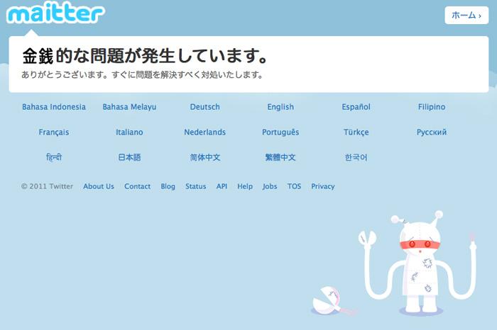 maitter2_b0175635_10132326.jpg