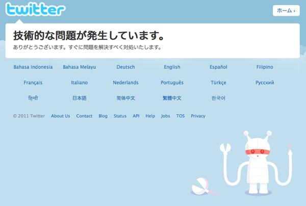 maitter2_b0175635_10132399.jpg