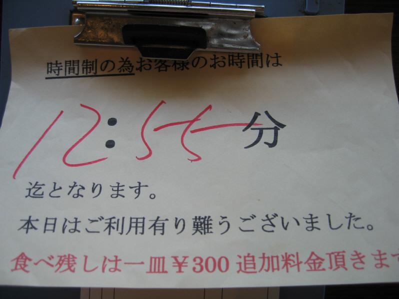 f0225242_238072.jpg