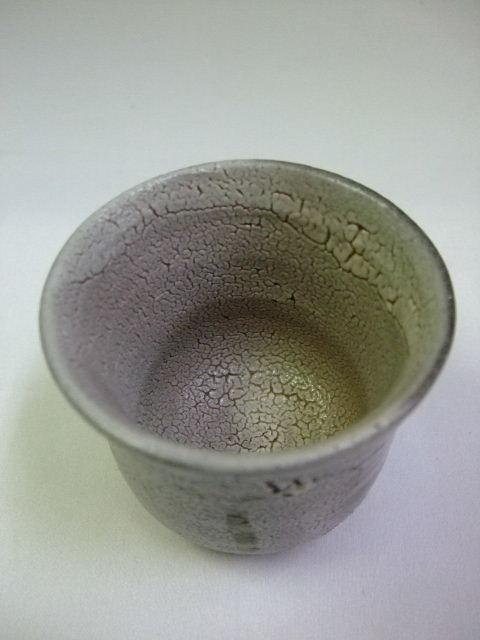 「唐津 ぐい呑展 ~2011~」 出展作品 ③_f0144646_18594259.jpg