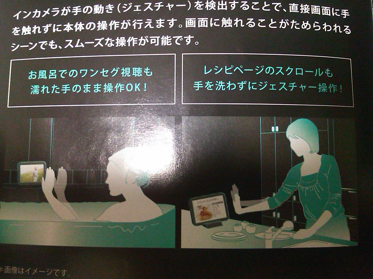 ハイテク?機器・・・。_e0114857_9451892.jpg