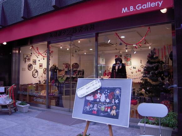 2011.Maruzen Button Gallery クリスマス展 (天満橋)_d0189661_16433959.jpg