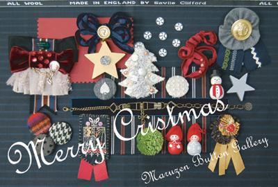 2011.Maruzen Button Gallery クリスマス展 (天満橋)_d0189661_18111949.jpg