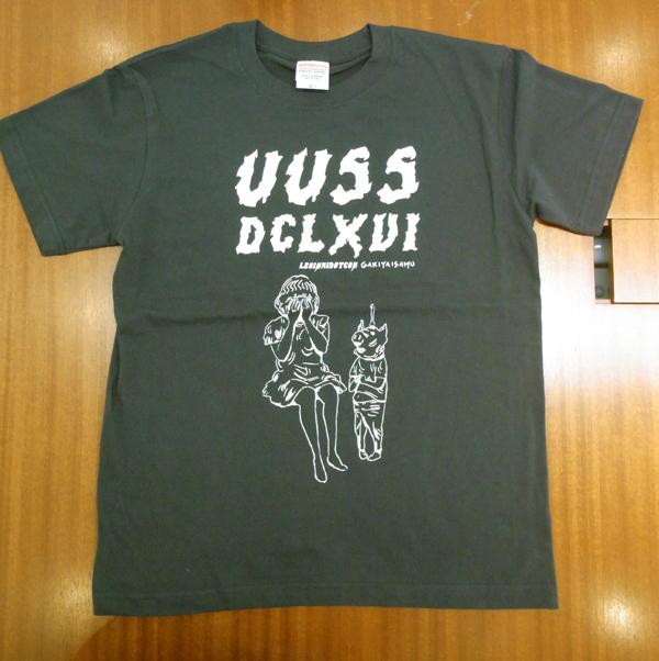 LEO今井Tシャツ_b0229770_2224586.jpg