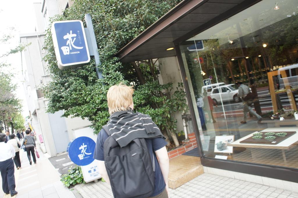 帰国日記@ベルリンVol.11アンペルマンオクテット東京本番の日。_c0180686_19451040.jpg
