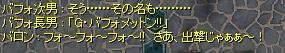 f0024889_6121085.jpg