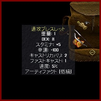 b0096491_19102441.jpg