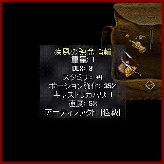 b0096491_1985362.jpg