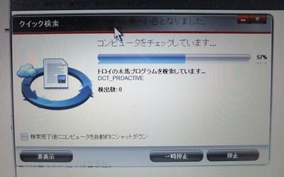 f0215591_9282714.jpg