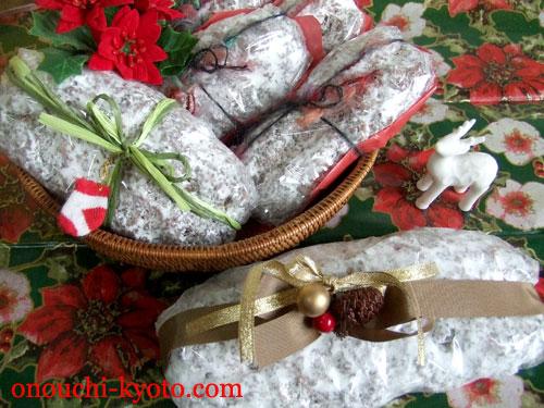 クリスマスのプレゼントは・・・?_f0184004_0283165.jpg