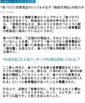 日本でインターネットの活用事例がもっと増えますように・・・_b0007805_322557.jpg