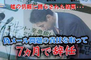 日本でインターネットの活用事例がもっと増えますように・・・_b0007805_9233572.jpg